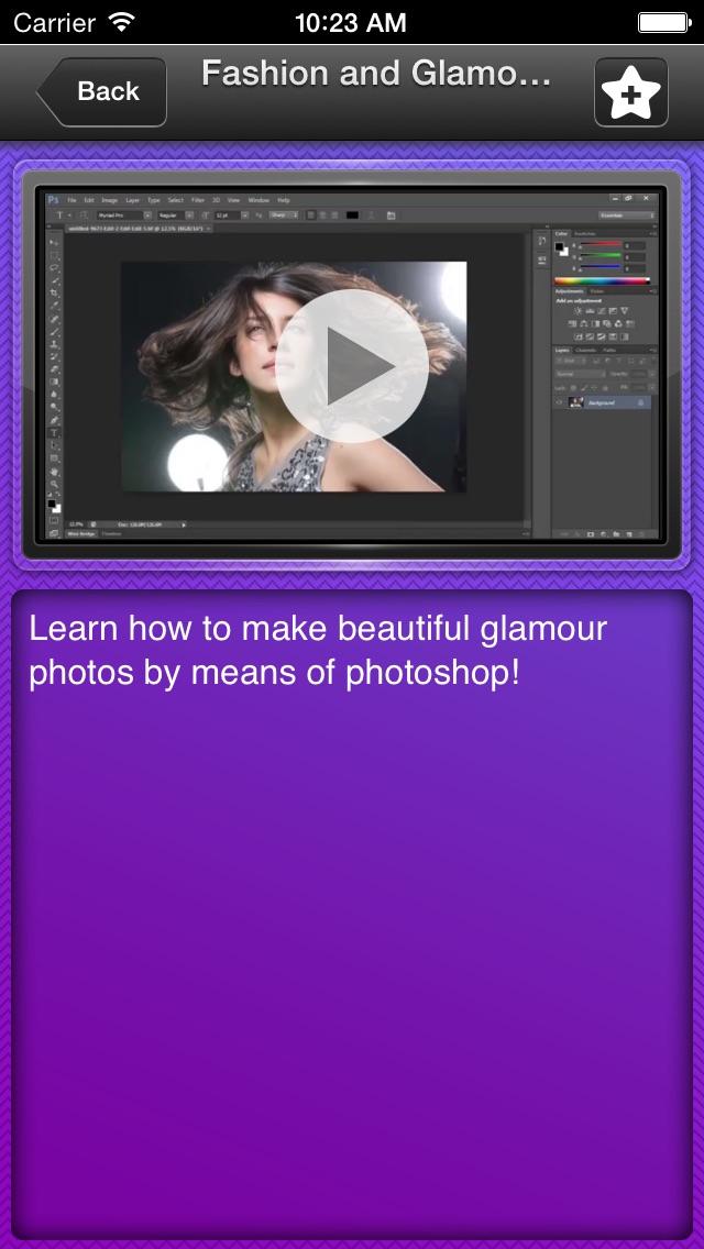 写真編集コース - 無料ビデオチュートリアル処理や、初心者や専門家のための補正写真紹介画像3