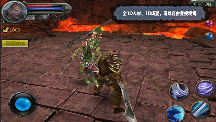 圣徒之战 screenshot-2
