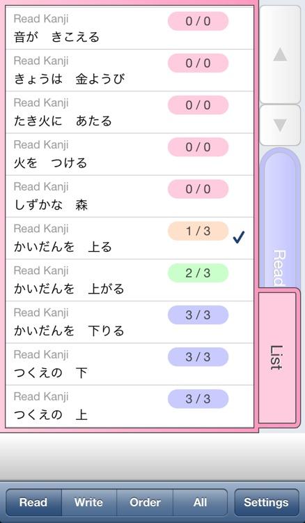 Kanji qMas 1st screenshot-3