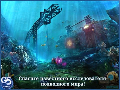 Игра Бездна: Духи Эдема HD (Полная версия)