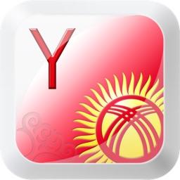 Kirgiz keybaord