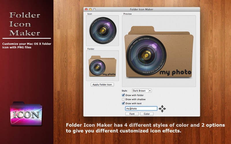 Folder Icon Maker скриншот программы 2