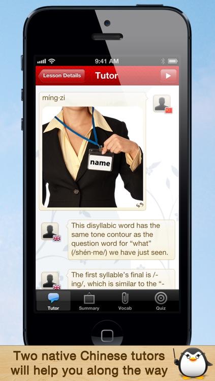 iStart Chinese LITE ~ Mirai Language Systems