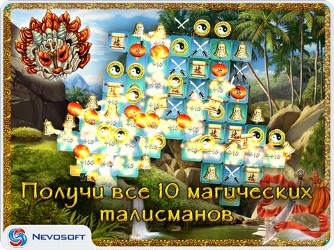 Скачать игру 10 Талисманов: восточная головоломка три в ряд