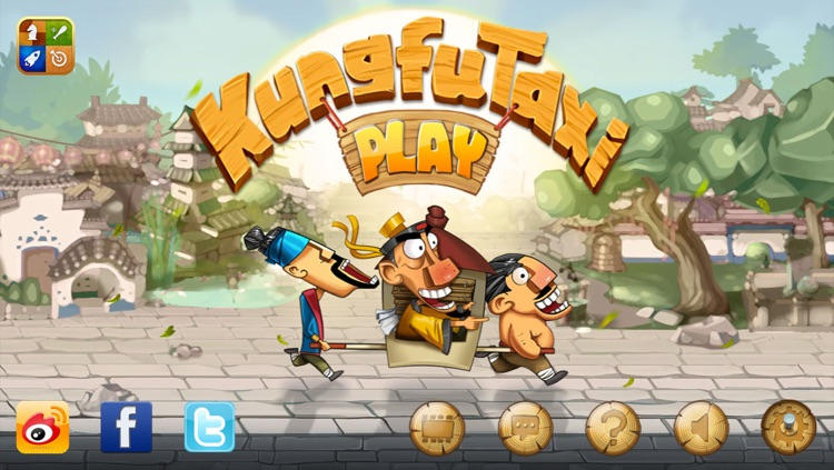 KungfuTaxi screenshot-0