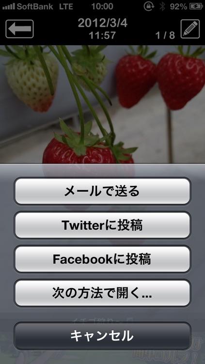 Sort Photo Automatically! -Simple Photo Album- screenshot-4