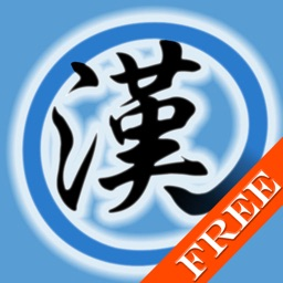 Learn Chinese (Grade one - six, primary school)