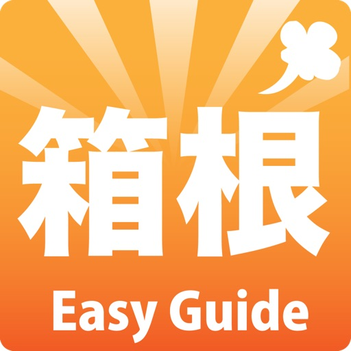 Easy Hakone icon