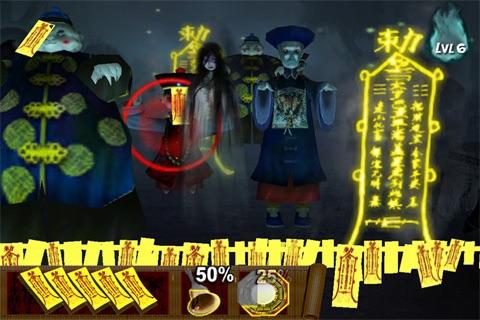 僵尸大战 screenshot-1