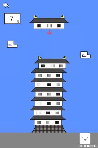 つみ城のスクリーンショット1
