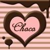 チョコレートレシピ iPhone