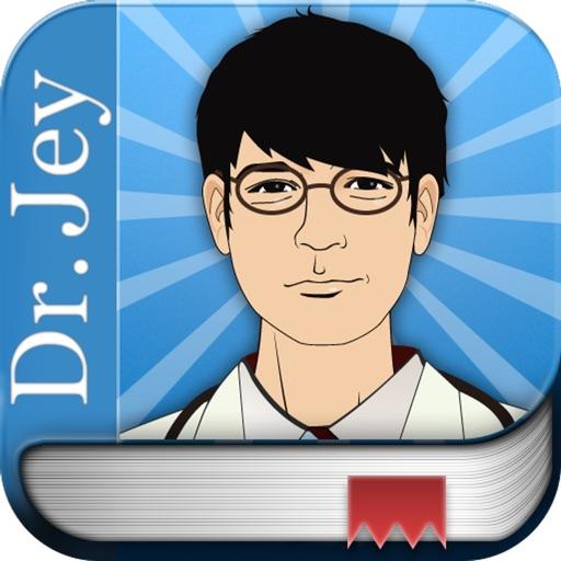 치매진단테스트 - Dr.Jey