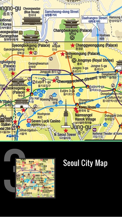 Seoul Map offline Korea Seoul Travel Guide with offline Seoul