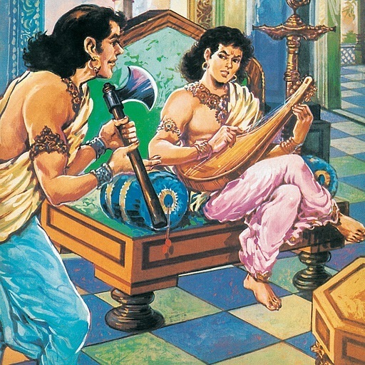 Samudra Gupta- Amar Chitra Katha Comics