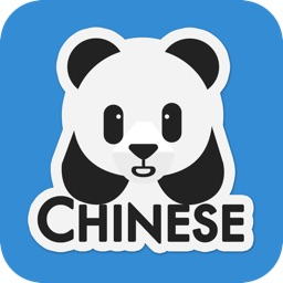 Panda Chinese - My Pocket Teacher of Spoken Mandarin Practice 说中文