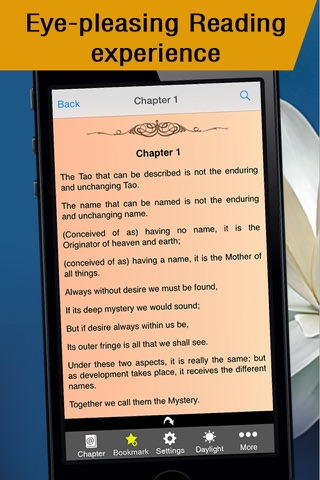 Screenshot of Tao Te Ching or Dao De Jing