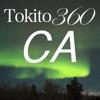 Tokito360CA 時任三郎~時の記憶、カナダ冬篇。