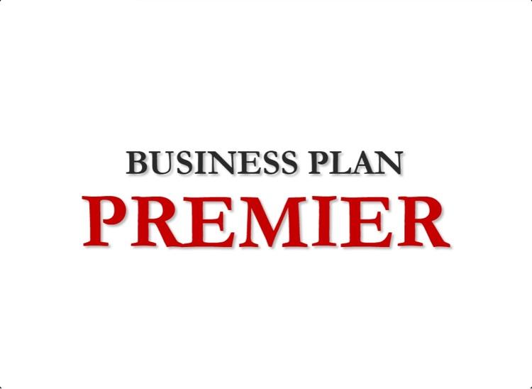 Business Plan Premier screenshot-4
