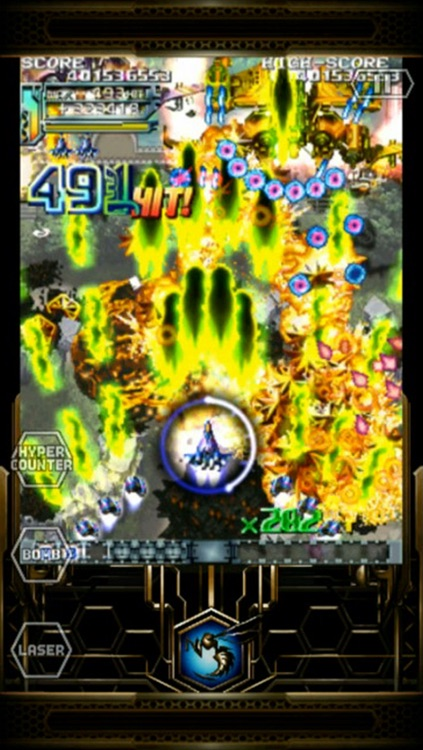 Dodonpachi Resurrection screenshot-4