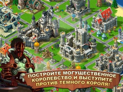 Kingdoms & Lords - битвы и стратегии средневековья Скриншоты10