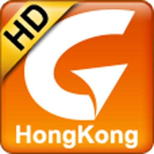 PAPAGO! GPS Navigation Hong Kong + Macau HD