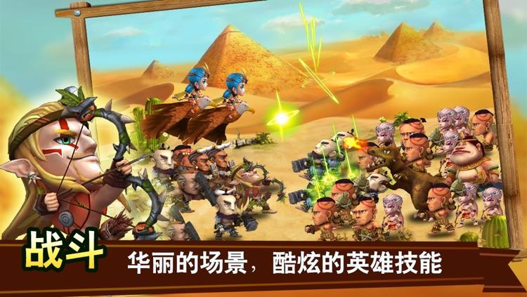 为了部落 screenshot-2