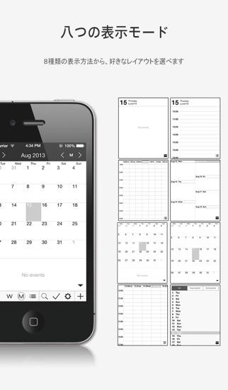 ハチカレンダー2 - 日、週、月、リスト、... screenshot1