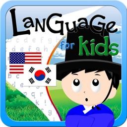 Korean-English Language for Kids
