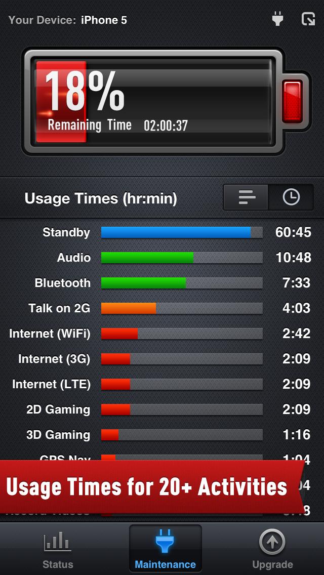 電池ブースターFree ScreenShot1