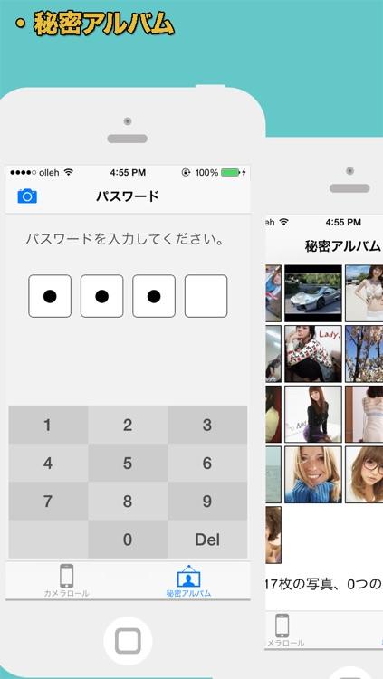 秘密カメラ-静音,スパイ (Secret Camera) screenshot-3