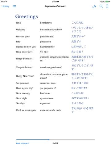 Japanese onboard by eton institute on apple books screenshot 2 m4hsunfo