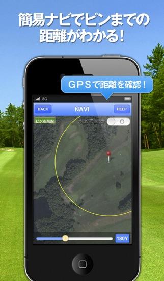 Golf Markerのスクリーンショット3