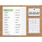 小学数学练习 icon