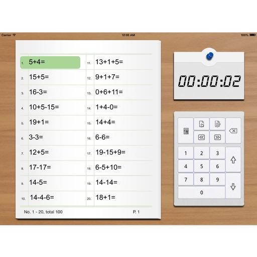 小学数学练习