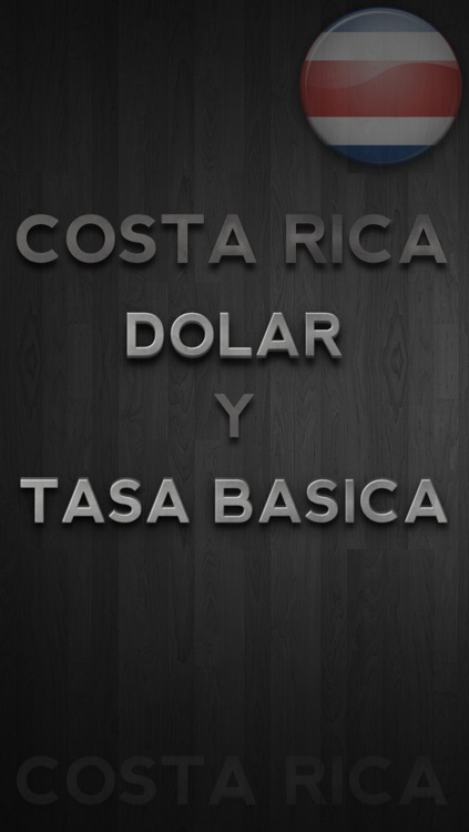 Costa Rica. Colon/Dolar screenshot-4