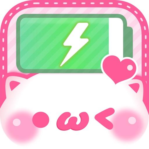 にゃーぺろバッテリー for iPhone