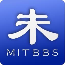 MITBBS Free - 百读不倦