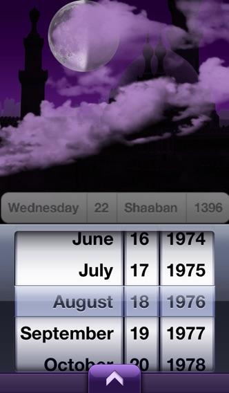 Screenshot for Islamic Calendar Pro - التقويم الإسلامي المطور in Pakistan App Store