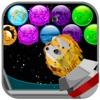 Bubble Planets - Blitz Bust balls