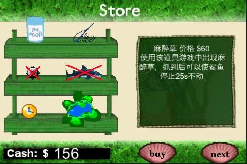 深海捕鱼 screenshot-0