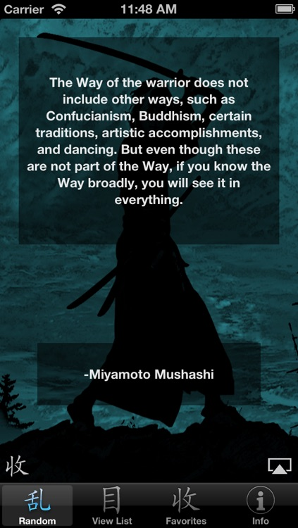 Samurai Wisdom screenshot-2