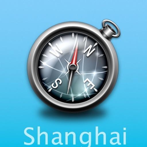 Shanghai Offline Map
