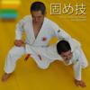 Judo KatameWaza - Metzger Soft