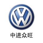 大众进口汽车 icon