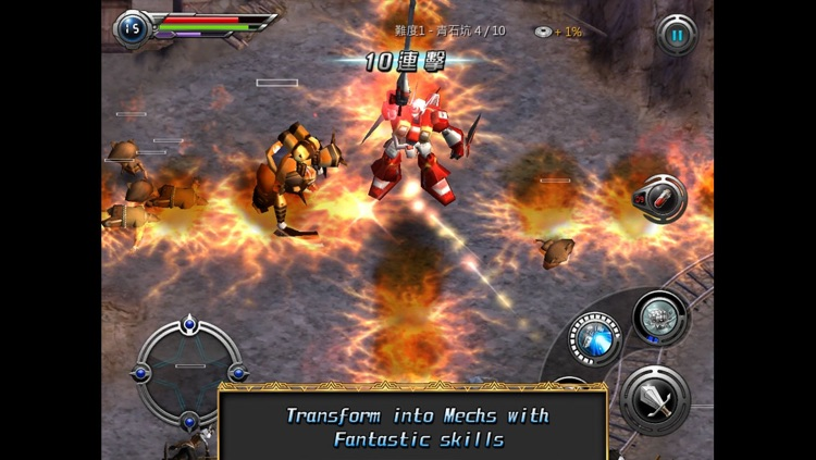 M2: War of Myth Mech screenshot-3