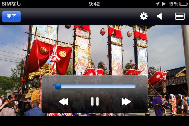 SegClip 2 screenshot-3