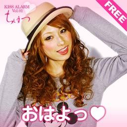 A.L.A.R.M kiss -Free-