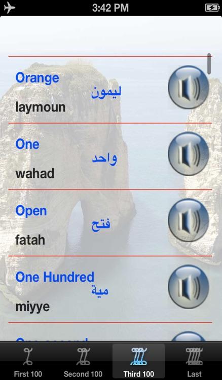 Learn Lebanese Words screenshot-3