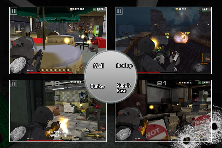 TI Mobile(Tactical Intervention)_PLUS screenshot-4