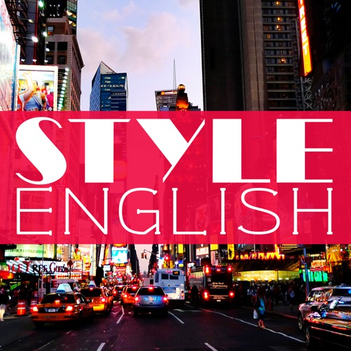Style English – 自然に話せるストーリー英会話